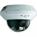 Digitus DN-16081 surveillance camera